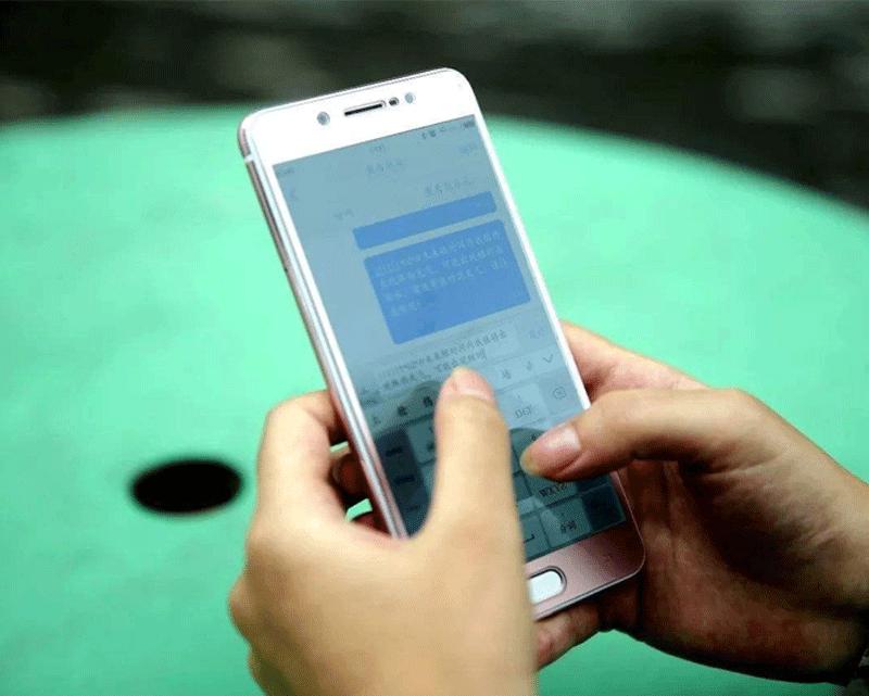 免费短信通知